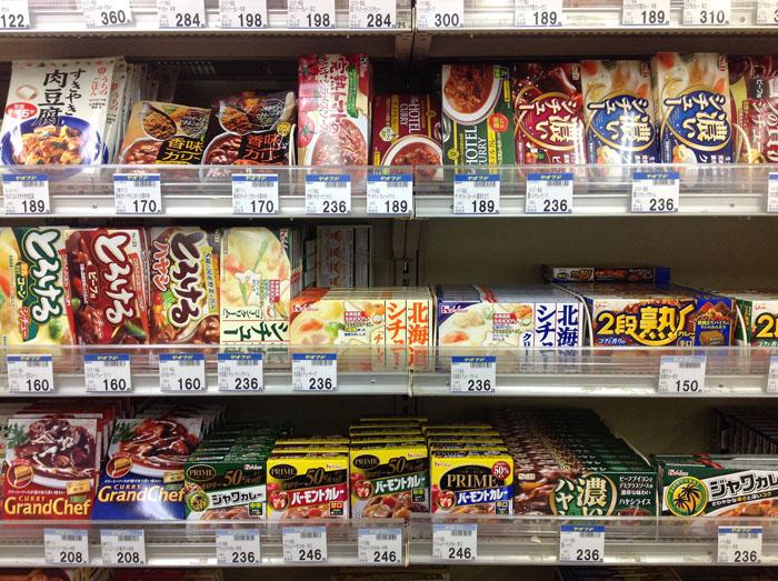 JK saitama grocery 6